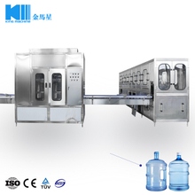 360BPH Barreled 19L Mineral Water Production Line(QGF-360)
