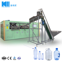 8000BPH Automatic 8 Cavity Bottle Blowing Machine For 500mL