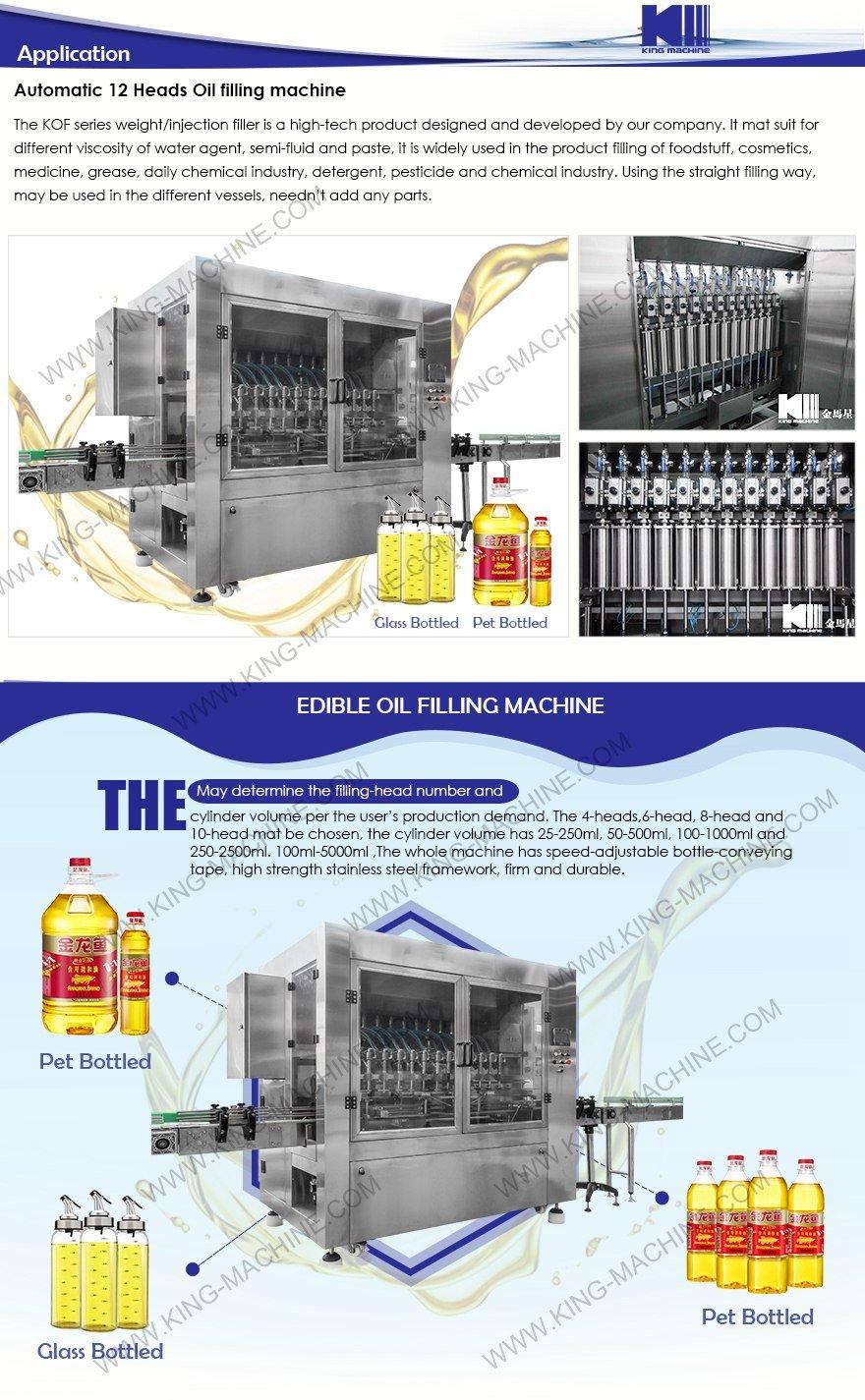 Edible Oil Filling Line.jpg