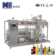 Fruit Juice Tubular Uht High Temperature Beverage Sterilizer Machine