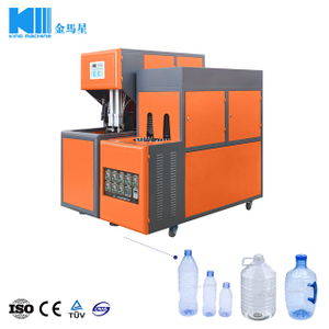 240-800 BPH Semi Automatic PET Bottle Blowing Machine For 0.1-5L