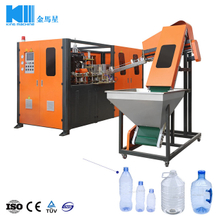 Big Bottle Blowing Machine