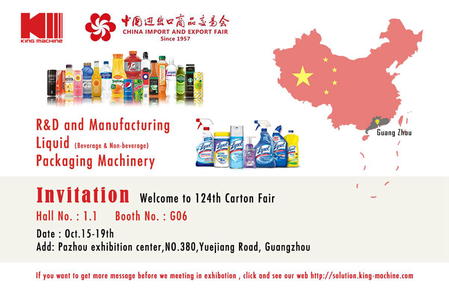 King machine autumn Canton Fair
