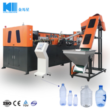 0.5L-2L Pet Bottle Automatic Blowing Machine