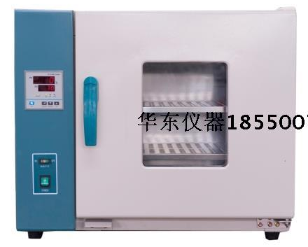 water quality laboratory equipment